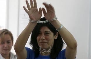 """جرار من سجنها تدعو لتشكيل """"إطار قيادي مؤقت"""" كمرجعية سياسية"""