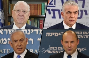 إعلام عبري يتساءل: هل سيقود نتنياهو إسرائيل لانتخابات خامسة؟!