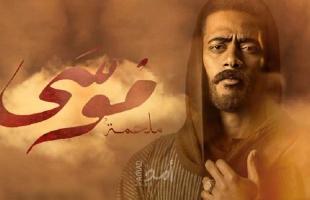 """الفنان محمد رمضان يرد على """"حماس"""": شاهدوا المسلسل قبل زرع الفتنة!"""