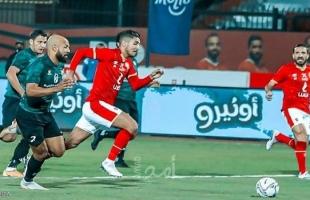المحلة يهزم الأهلي بهدف في الدوري المصري