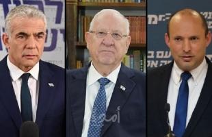تحركات سياسية إسرائيلية لمنع سيناريو الانتخابات الخامسة