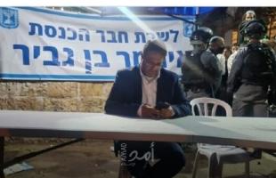 قصّة صعود المتطرّف الإسرائيلي  الساعي إلى إشعال انتفاضة يهودية ضد العرب