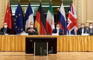 """""""الغارديان"""": توقعات بقرار غربي لتحميل إيران مسؤولية فشل مفاوضات فيينا"""