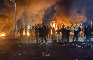 إصابات واعتقالات في مواجهات عنيفة مع شرطة الاحتلال داخل أراضي 48