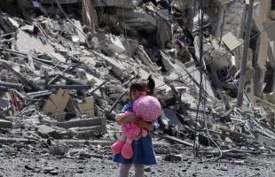 الصحة: 237 شهيدا و6278 جريحا حصيلة العدوان الإسرائيلي