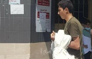 الصحة بغزة: 198 شهيد من بينهم 58 طفل و 35 سيدة و 1300 اصابة بجراح مختلفة
