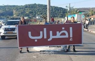 الإضراب الشامل يعم الضفة وأراضي (48) تضامناً مع غزة والقدس- صور