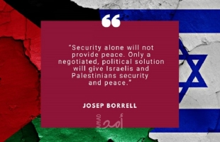 الاتحاد الأوروبي يتساءل: ماذا يجب أن تفعل أوروبا بعد وقف إطلاق النار بين إسرائيل وغزة؟!
