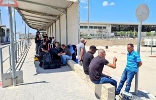 """""""الشؤون المدنية"""" تعلن عن تسهيلات جديدة بالتنقل والسفر من  قطاع غزة"""
