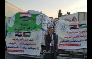 الأزهر الشريف يسيَر قافلة مساعدات لقطاع غزة