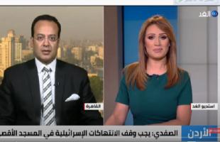 بالفيديو.. فارس: ضرورة وجود موقف عربي متين للدفاع عن القضية الفلسطينية