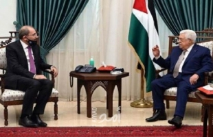 تفاصيل لقاء الرئيس عباس مع وزير الخارجية الأردني