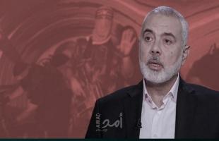هنية يهنئ العاروري وجبارين برئاسة الحركة في إقليم الضفة