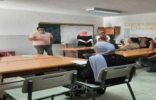 مركز الشيخة فاطمة يبحث مع الاكشن ايد التعاون