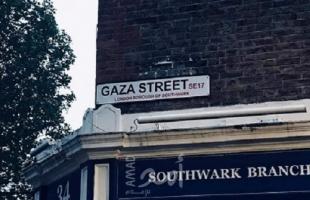 سكان مدينة كينينجتون يطلقون اسم غزة على شارع في مدينة لندن