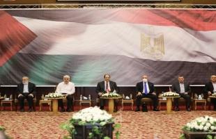 قناة: توافق مبدئي على تشكيل قيادة وطنية فلسطينية موحدة
