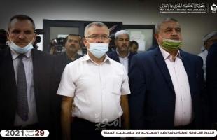 الديمقراطية تشارك في الندوة القانونية الدولية حول جرائم الكيان الإسرائيلي
