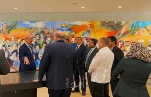 سفراء دول أميركا اللاتينية يزورون متحف ياسر عرفات