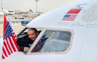 شركة طيران إسرائيلية تبدأ تسيير رحلات مباشرة إلى المغرب في يوليو
