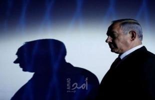 إسرائيل تفضح انحرافات نتنياهو لأول مرة.. تفاصيل