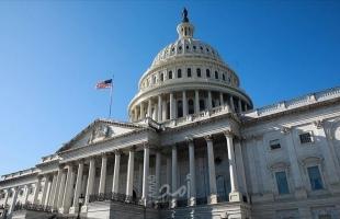 الكونغرس يخصص تمويلا لإعادة فتح القنصلية الأميركية في القدس