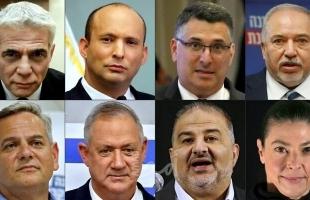 """الحكومة الإسرائيلية الجديدة تضم 28 وزيراً وأول رئيس وزراء يرتدي """"الكيباه"""""""
