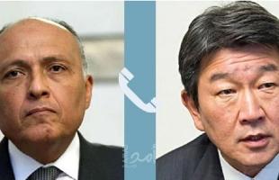 مصر تدعو الى  إطلاق مفاوضات جادة بين الجانبين الفلسطيني و الإسرائيلي