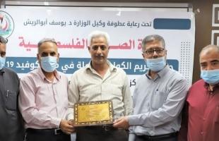 """صحة غزة تكرم كوادرها تقديراً لجهودهم في مكافحة """"كورونا"""""""