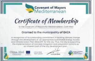 بلدية غزة تنضم لميثاق رؤساء مدن البحر المتوسط
