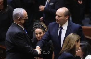 سياسيون وخبراء في 48 يعقبون على الحكومة الجديدة وسقوط نتنياهو