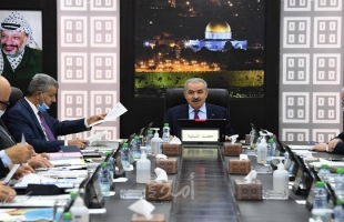 مجلس الوزراء الفلسطيني يتخذ عدّة قرارات خلال جلسته الأسبوعية