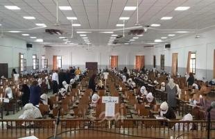 انطلاق امتحانات الثانوية العامة الأزهرية في فلسطين