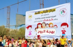 مركز شباب الأمة ينفذ كرنفال ترفيهي للأيتام ضمن حملته بهجة الروح