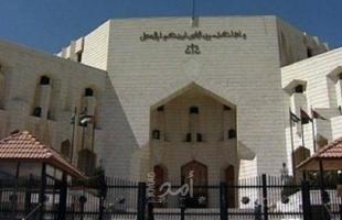 """الأردن: المحكمة ترفع جلستها الثالثة في """"قضية الفتنة"""" بعد الاستماع لدفاع المتهمين"""