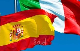 وزيرا خارجية إيطاليا وإسبانيا يزوران إسرائيل والأراضي الفلسطينية نهاية يوليو