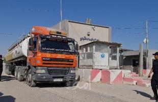 """إدخال شاحنات وقود لمحطة كهرباء غزة عبر """"كرم أبو سالم""""- صور"""