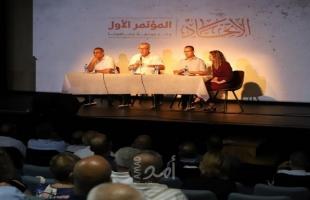 صحيفة الاتحاد الحيفاوية تعقد مؤتمرها الأول بحضور رفاقها وقرائها - صور