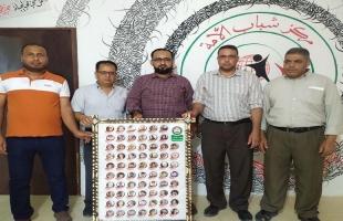 شباب الأمة يستقبل وفداً من المجلس الأعلى للشباب والرياضة