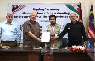 """الداخلية توقع مذكرة تفاهم مع """"أحباء غزة ماليزيا"""" لدعم الدفاع المدني"""