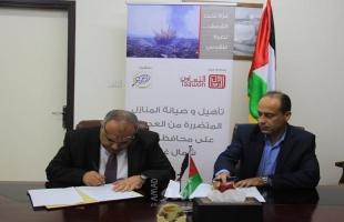 غزة: الأشغال العامة توقع مذكرة تفاهم مع فارس العرب لإصلاح أضرار عدد من الوحدات السكنية