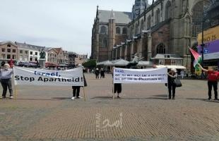 وقفة تضامنية مع الشعب الفلسطيني في مدينة هارلم الهولندية