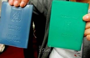 موقع عبري: شاكيد ترفض إعادة طرح التصويت على قانون لم الشمل