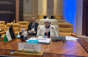فلسطين تشارك في أعمال مؤتمر منظمة التعاون الإسلامي