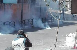 """قوات الاحتلال تقمع وقفات احتجاجية طالبت بتسليم جثماني الشهيدين """"عفانة وحسن"""""""