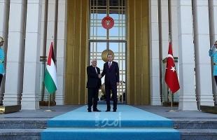 الرئيس عباس يلتقي أردوغان لبحث تطورات القضية الفلسطينية