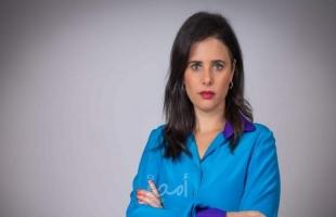 لماذا هددت وزيرة الداخلية الإسرائيلية شاكيد بالاستقالة؟!