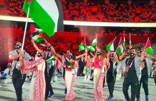 """فلسطين تنهي مشاركتها في """"أولمبياد طوكيو"""""""