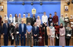 اشتية: نفخر بنوعية التعليم في فلسطين وطلبتنا يستطيعون المنافسة في جامعات العالم
