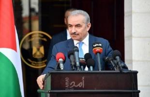 """الحكومة الفلسطينية تعلن تضامنها مع """"الجزائر"""" وإستعدادها لتقديم المساعدة"""