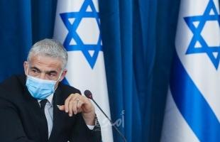 """وزير الخارجية الإسرائيلي """"لابيد"""" يزور المغرب"""